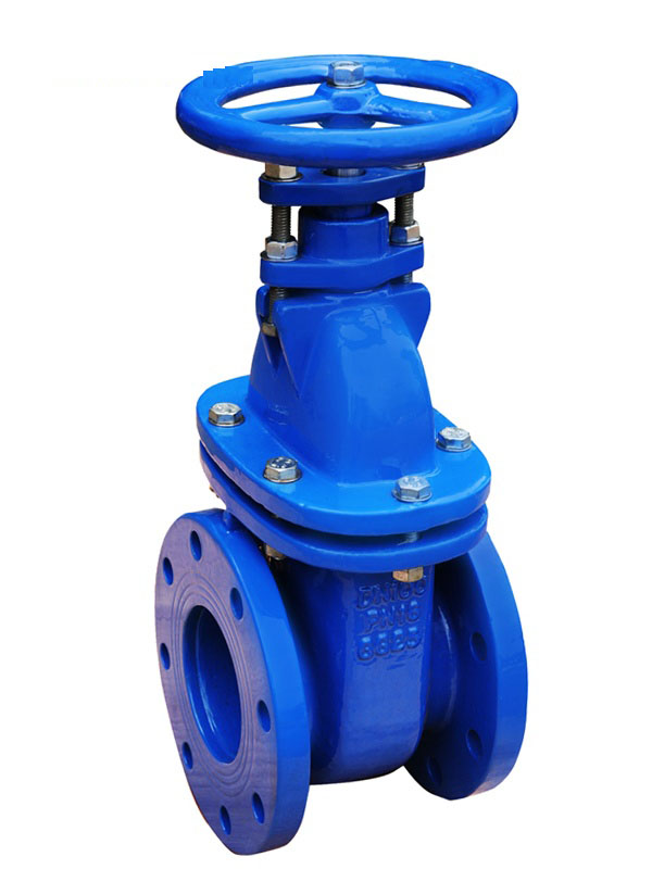 BS3464 Metal Seat Gate Valve